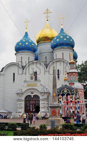 SERGIEV POSAD RUSSIA - AUGUST 24 2016: Trinity Sergius Lavra (monastery). Popular touristic landmark UNESCO World Heritage Site. Color photo.