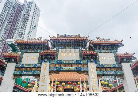 HONG KONG - MAY 27: Wong Tai Sin Temple a famouns tourist attraction of Hong Kong on May 27 2016 in Hong Kong.