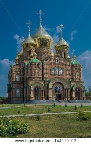 St. Vladimir's Cathedral and the sunlight in the domes