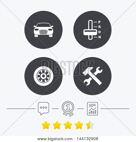 Transport icons. Car tachometer and automatic transmission symbols. Repair service tool with wheel sign. Chat, award medal and report linear icons. Star vote ranking. Vector