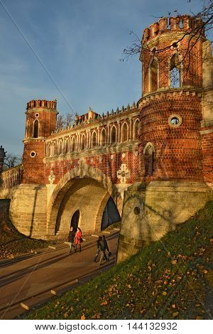 Moscow, Russia - October 13, 2013: The main gate in the Park Tsaritsyno. Park Tsaritsyno - State historical-architectural art and landscape reserve Museum, which is located in the South of Moscow and includes the Palace complex and the historic landscape