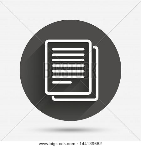 Copy file sign icon. Duplicate document symbol. Circle flat button with shadow. Vector