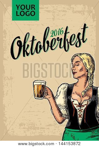 Poster to oktoberfest festival. Young sexy woman wearing a traditional Bavarian dress dirndl dancing and holding beer mug. Vintage color vector engraving illustration isolated on beige background.