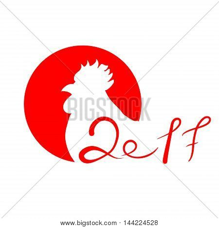 Symbol of 2017 new year by chinese calendar. Hand drawn vector rooster. Sketch illustration.