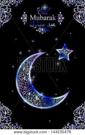 Greeting card template for Muslim Community Festival of sacrifice Eid-al-Adha with Crescent and Star. Vector Illustration. English translate Eid Mubarak.