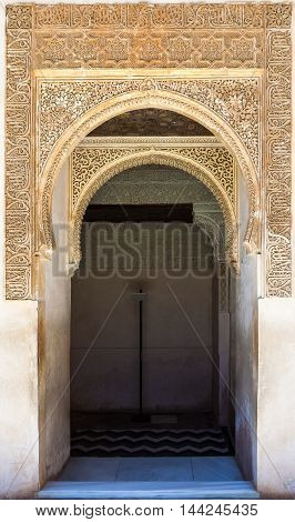 Moresque ornaments from Alhambra Islamic Royal Palace Granada Spain