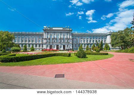 Mimara museum and public park in Zagreb, Croatia