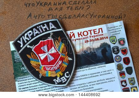 ILLUSTRATIVE EDITORIAL.Chevron of Ukrainian nazionalist battalion .August 24,2016,Kiev, Ukraine