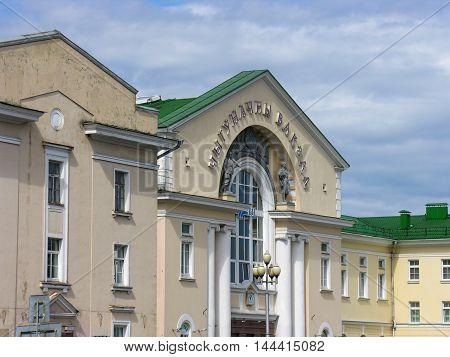 Minsk, Belarus - August 18, 2016 : The railway station Baranovichi - Polesskiye on the output side to the city