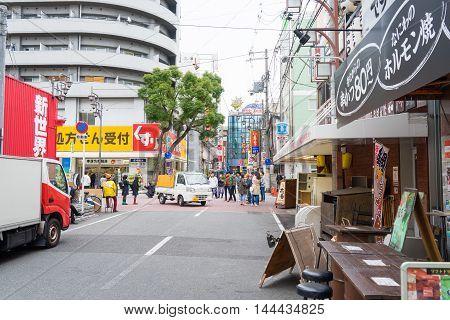 Osaka, Japan - March 10, 2016: Osaka on March 10, 2016. People are traveling in Shinseikai Street in Osaka Tennoji area.