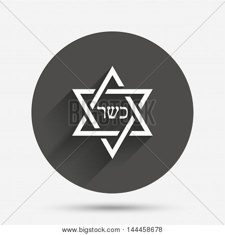 Kosher food product sign icon. Natural Jewish food with star of David symbol. Circle flat button with shadow. Vector