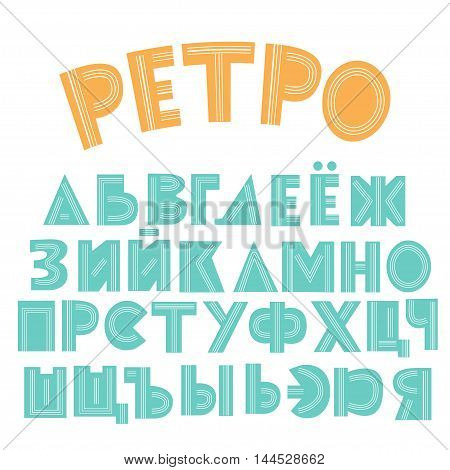 Cyrillic alphabet title in Russian is Retro. Old-fashioned letters set.