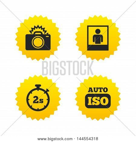 Photo camera icon. Flash light and Auto ISO symbols. Stopwatch timer 2 seconds sign. Human portrait photo frame. Yellow stars labels with flat icons. Vector