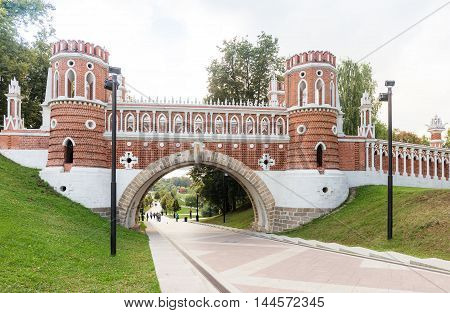 Fancy bridge in theTsaritsyno park Moscow, Russia