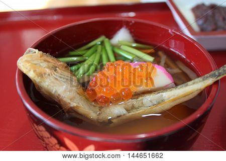 Fish soup so-called Sendai Zoni taken at baked goby rice cake salmon roe Hikina stains tofu and Karatori parsley