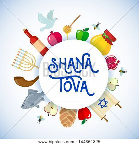 Rosh Hashanah greeting card in flat style. Shana Tova or Jewish New year symbols. Vector illustration.