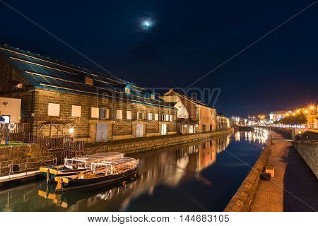 Boats On Otaru Canals At Dusk