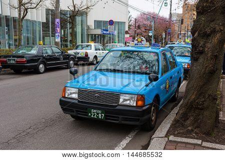Taxi At Goryokaku Park, Hokodate