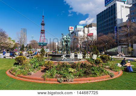 Women Dance Monuments At Odori Park, Sapporo