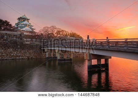 Osaka Castle in Osaka City , Japan