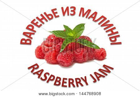 The label on the jar of jam from raspberries