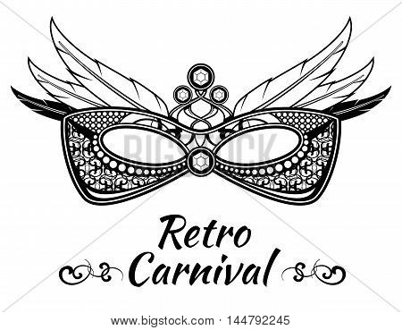 Carnival vector background poster flayer invitation with masquerade masks. Venetian festival banner illustration