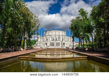 Minsk Belarus - August 25 2016: Grand National Theatre of Opera and Ballet in Minsk