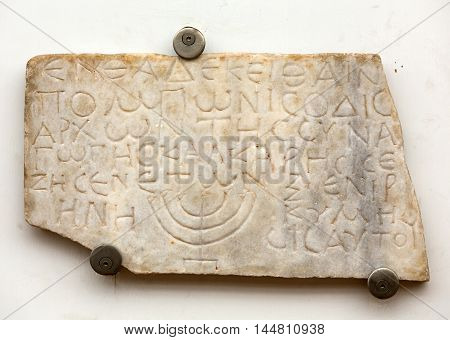 ROME, ITALY - JUNE 12, 2015: A funerary slab in the baths of Diocletian in Rome. Italy