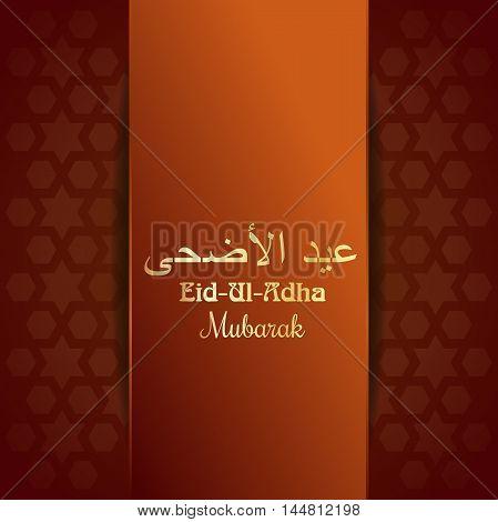 Greeting card for Muslim holidays. Eid-Ul-Adha Mubarak. Festival of the Sacrifice. Vector illustration