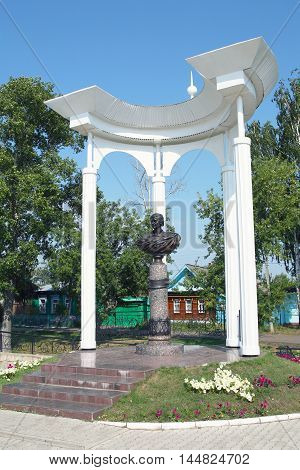Bronze Memorial Bust Tsvetaeva Mi In Elabuga