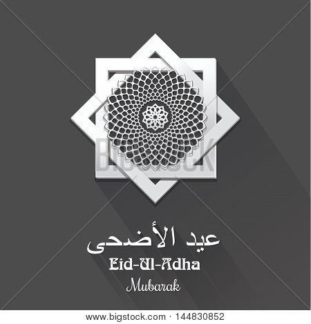 Greeting card for Eid al-Adha - Feast of Sacrifice. Arabic ornament and lettering on a gray background. Vector illustration