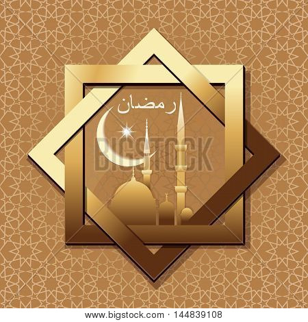 Islamic background. Greeting card with an inscription in Arabic - Ramadan. Elegant islamic template design. Vector illustration