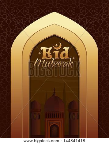Islamic doorway view Arabian night and greeting inscription - Eid Mubarak. Islamic pattern for Muslim celebration. Arch in the mosque. Islamic architecture. Vector illustration