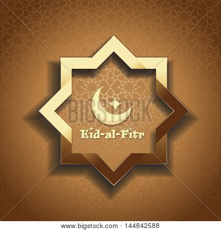Golden frame in arabic style with inscription - Eid-al-Fitr. Gold octagon on beige patterned background. Elegant islamic template design. Islamic background. Vector illustration