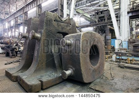 Ekaterinburg, Russia - 01 February 2013: A Sightseeing Tour Of The Factory Heavy Engineering