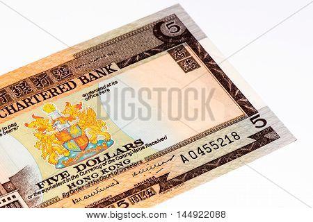 5 Hong Kong dollar bank note. Hong Kong dollar is the national currency of Hong Kong