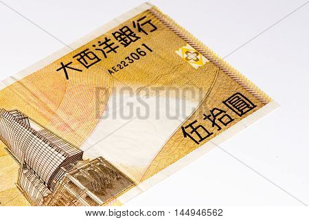 50 Macanese pataca bank note. Macanese pataca is the national currency of Macau