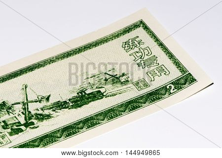 2 Chinese yuan bank note of China. Yuan is the national currency of China
