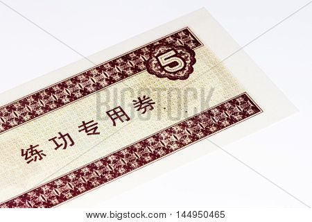 5 Chinese yuan bank note of China. Yuan is the national currency of China