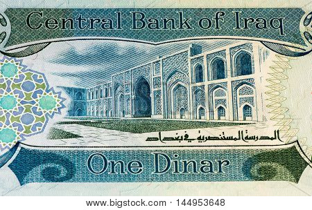 1 Iraqi dinar bank note. Iraqi dinar is the national currency of Iraq