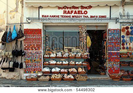 Souvenir Shop, Greece