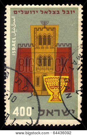 Jubilee Of Bezalel Museum, Jerusalem
