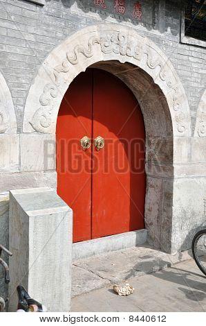 Hutong Door