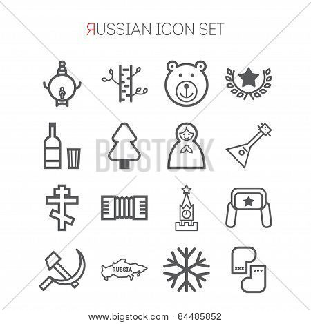 Set of russian icons for web design, sites, applications, games, stickers and info graphics