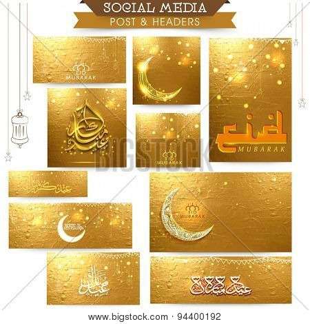 Beautiful golden social media post and header set decorated with crescent moon and Arabic Islamic calligraphy of text Eid Mubarak for Muslim community festival celebration.