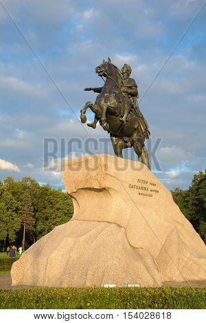 SAINT PETERSBURG, RUSSIA - AUGUST 09, 2016: Monument to Peter the Great (Bronze Horseman the symbol of St. Petersburg) on the background of the cloudy sky on an evening in August. Historical landmark of the Saint Petersburg