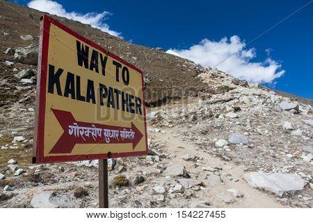 the way to Kala Pattar view point. Gorak Shep. During the way to Everest base camp. Sagarmatha national park. Nepal.