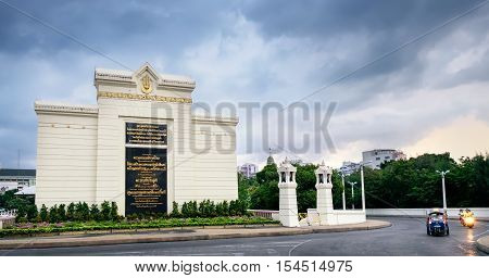 Bangkok, Thailand - December 6, 2015:The entrance to the Memorial Bridge in the twilight city scape of Bangkok Thailand. The Memorial Bridge is a bridge over the Chao Phraya River in Bangkok Thailand connecting the districts of Phra Nakhon and Thonburi.