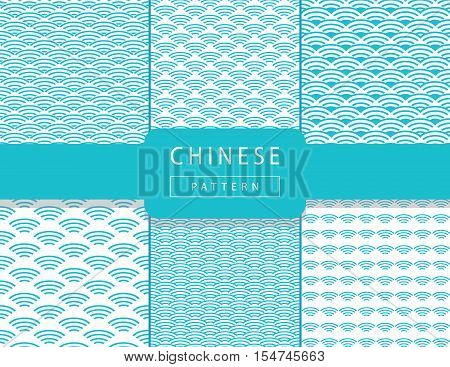 poster of Chinese abstract geometric wavy pattern. Asian traditional ornament collection. Set of wave pattern, wavy shapes vector, wave lines, wave background, line water pattern, abstract wave swirl pattern, seamless waves pattern.