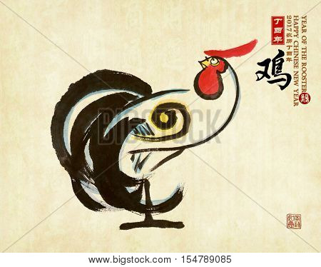 2017 is year of the Rooster,Gold Rooster,Traditional China drawing, Chinese calligraphy translation: Rooster.Red stamps which Translation: good bless for new year